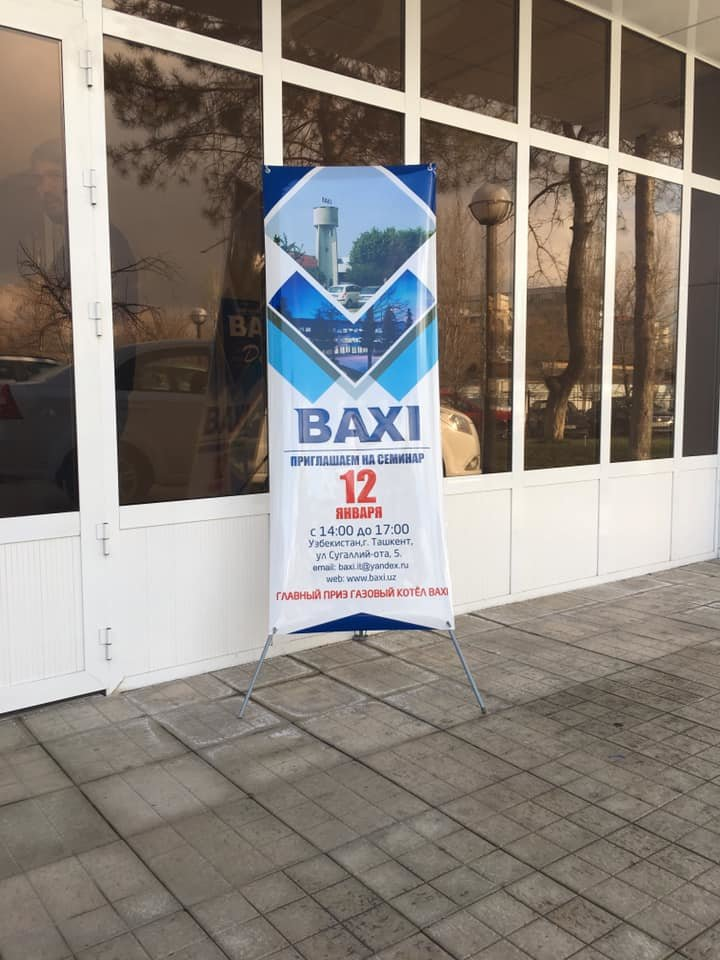BAXI Day 12.01.2019